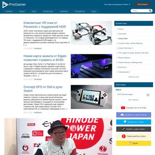 Что нового в мире видеоигр- ProGamer.ru 🏁