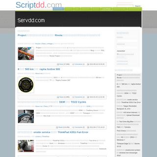 Scriptdd.com บทความบ้าบ่นของคนทำเวบ