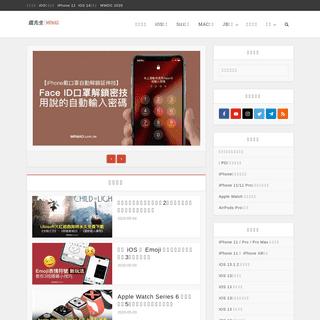 瘋先生 - 蘋果、iOS、越獄技術知識技巧網站