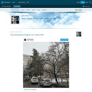 ArchiveBay.com - gelavasadze.livejournal.com - what I cannot create, I don't understand — LiveJournal
