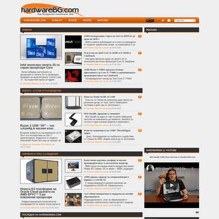 ArchiveBay.com - hardwarebg.com - hardwareBG.com