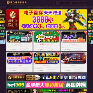 ag亚游平台官网-首页登录