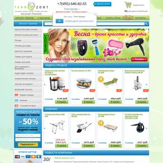 TEHNOZONT - Интернет-магазин бытовой техники и посуды