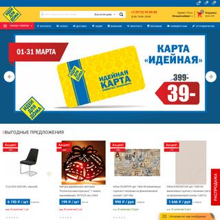 Идеи для дома - интернет магазин