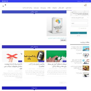 Front Page - باشگاه ستارگان درخشان