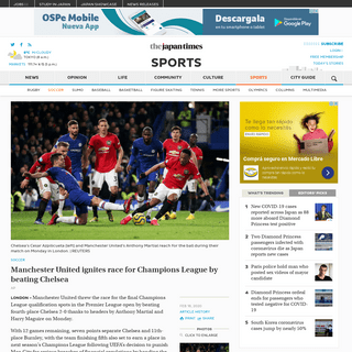 ArchiveBay.com - www.japantimes.co.jp/sports/2020/02/18/soccer/manchester-united-ignites-race-champions-league-beating-chelsea/ - Manchester United ignites race for Champions League by beating Chelsea - The Japan Times