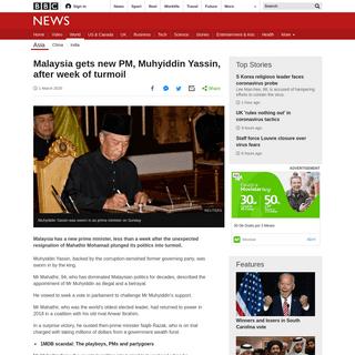 Malaysia gets new PM, Muhyiddin Yassin, after week of turmoil - BBC News