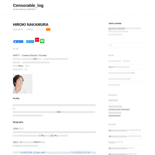 Censorable_log - Hiroki Nakamura @PARTY