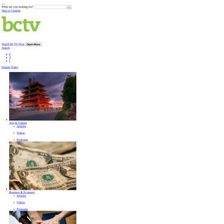 Berks Community Television - Be informed. Be involved. - BCTV