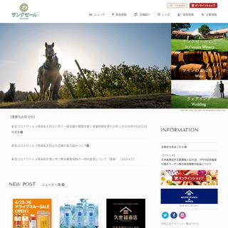 ArchiveBay.com - stcousair.co.jp - St.Cousair-サンクゼール