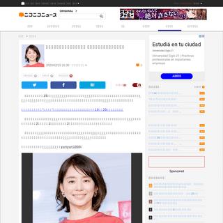 石田ゆり子、新ヘアスタイル披露 「少年ぽくなった」とニッコリ - ニコニコニュース