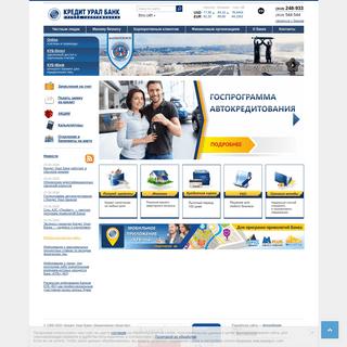 Банк «КУБ» (АО) - Creditural.ru