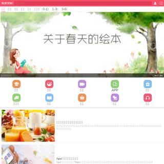 ArchiveBay.com - qbaobei.com - 亲亲宝贝-专业的育儿网站_亲亲宝贝网