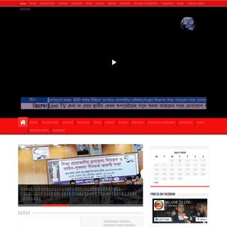 BD Live TV.Net Ltd.- {IP TV} – BD Live TV.Net Ltd.- {IP TV}