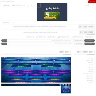 شحادة بشير - الموقع الرسمي