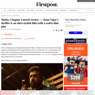 Mafia- Chapter I movie review — Arun Vijay's thriller is an uber-stylish film with a wafer-thin plot- Entertainment News, Firs