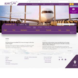 ArchiveBay.com - kbp.aero - Аеропорт Бориспіль —
