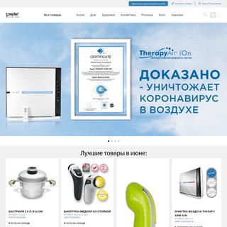 Zepter.com - Официальный интернет-магазин Zepter - Главная страница