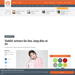 'Goblin' actress Go Soo Jung dies at 24