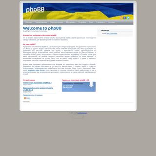 phpBB Україна • Створюємо спільноти по усьому світу