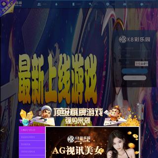 邯郸市庆余年紧固件制造有限公司