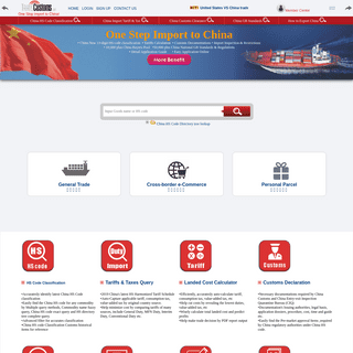 China HS code,2019 new 13-digit HS code,tariff,Customs import tax rates search, China GB standards & CIQ inspection Quarantine l