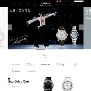 西铁城(中国)官方网站