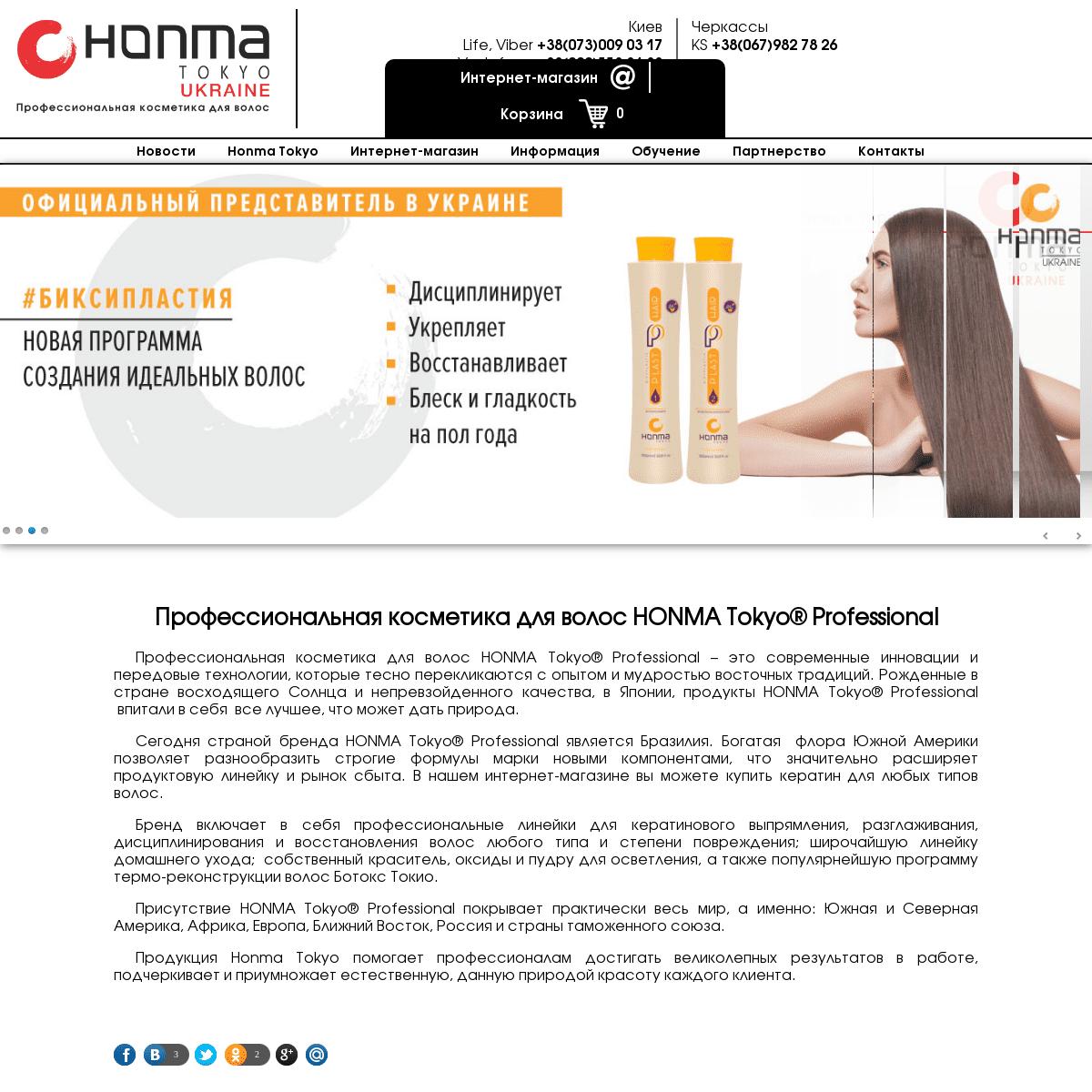 Профессиональная кератиновая косметика для волос на основе кератина