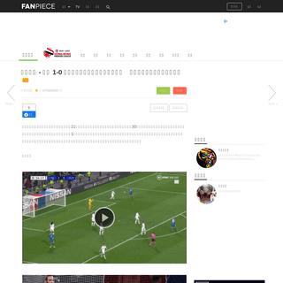 歐聯精華 - 里昂 1-0 祖雲達斯︱迪列特受傷成失波主因 戴巴拿尾段成祖記最危險人物 - 球迷分享