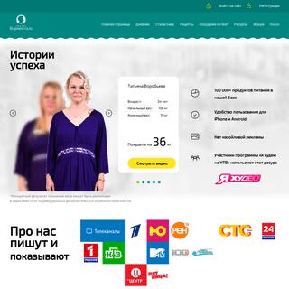 Bormental.ru