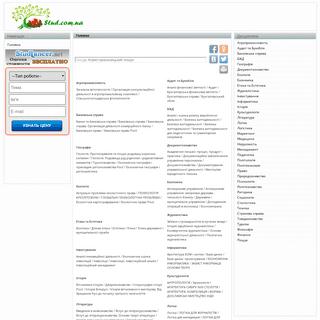Підручники для студентів онлайн