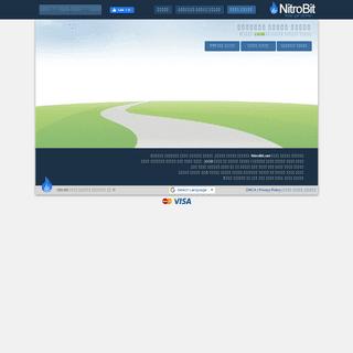 NitroBit - העלאת קבצים