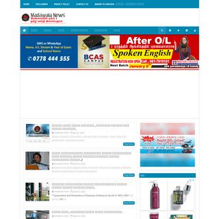 Madawala News Number 1 Tamil website from Srilanka