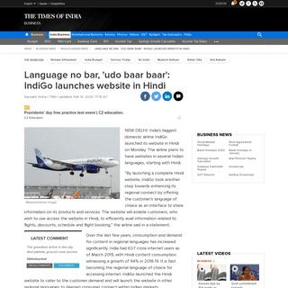 ArchiveBay.com - timesofindia.indiatimes.com/business/india-business/language-no-bar-udo-baar-baar-indigo-launches-website-in-hindi/articleshow/74061235.cms - IndiGo Hindi Website- Language no bar, 'udo baar baar'- IndiGo launches website in Hindi - India Business News - Times of India