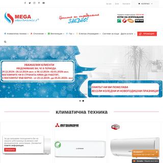 Климатици - Продажба, монтаж и сервиз на климатична техника в България