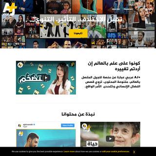 عربي — AJ+