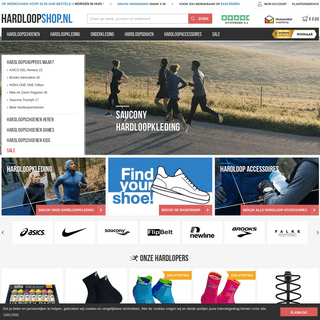 Hardloopschoenen, hardloopkleding en meer! » Hardloopshop.nl