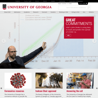 University of Georgia- Birthplace of public higher education in America