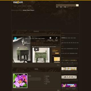 典藏台灣 Taiwan Digitalarchives