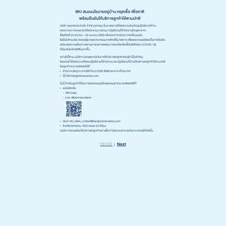 ArchiveBay.com - bangkokinsurance.com - Bangkokinsurance