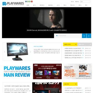 ArchiveBay.com - playwares.com - 플레이웨어즈에 오신것을 환영합니다!
