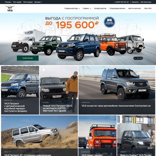 Официальный сайт УАЗ (Ульяновский автомобильный завод) - Продажа авто�