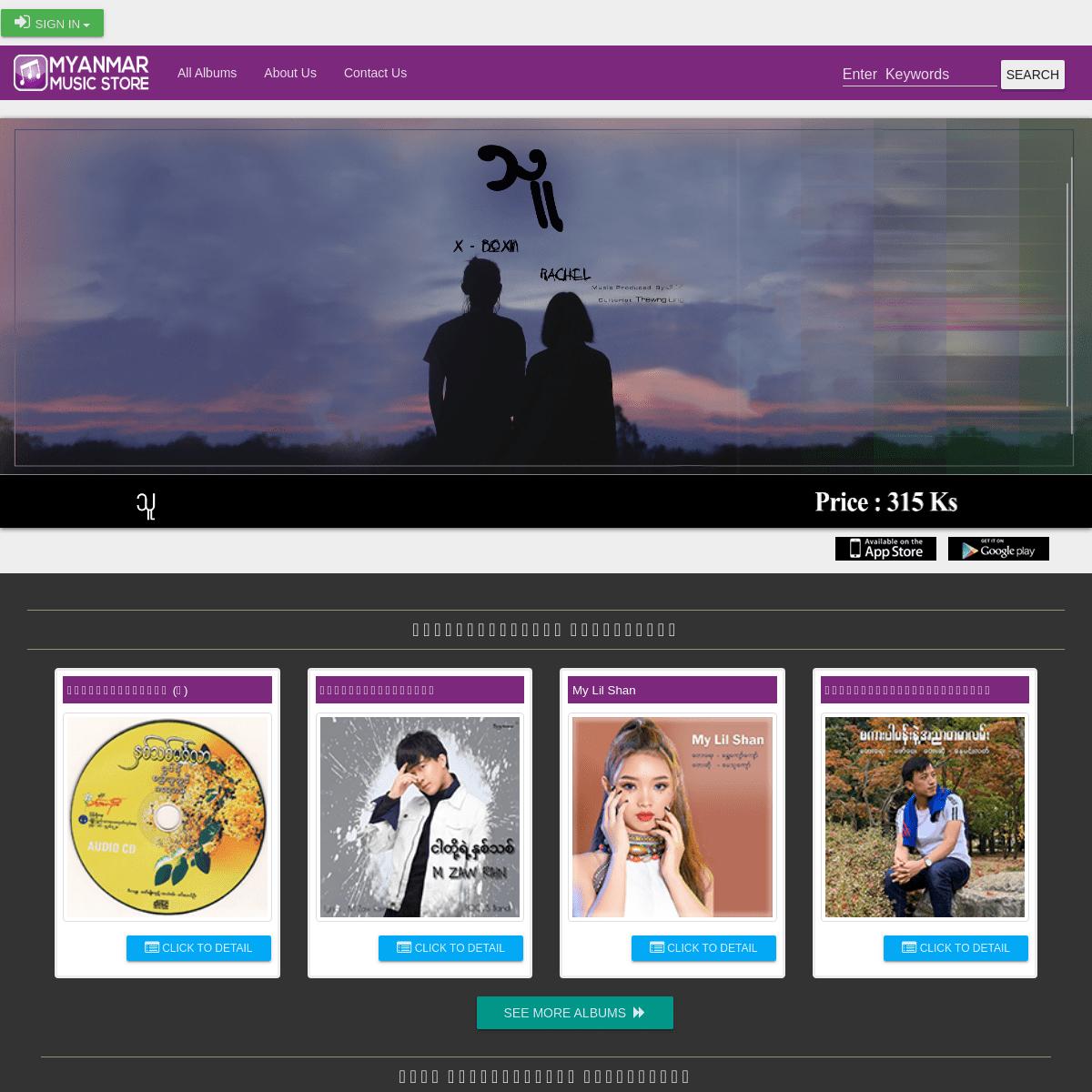 The Smart Way To Buy Myanmar Music - Myanmar Music Store