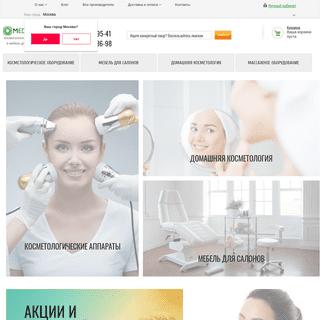 Оборудование для салонов красоты и косметологов - интернет-магазин Medi