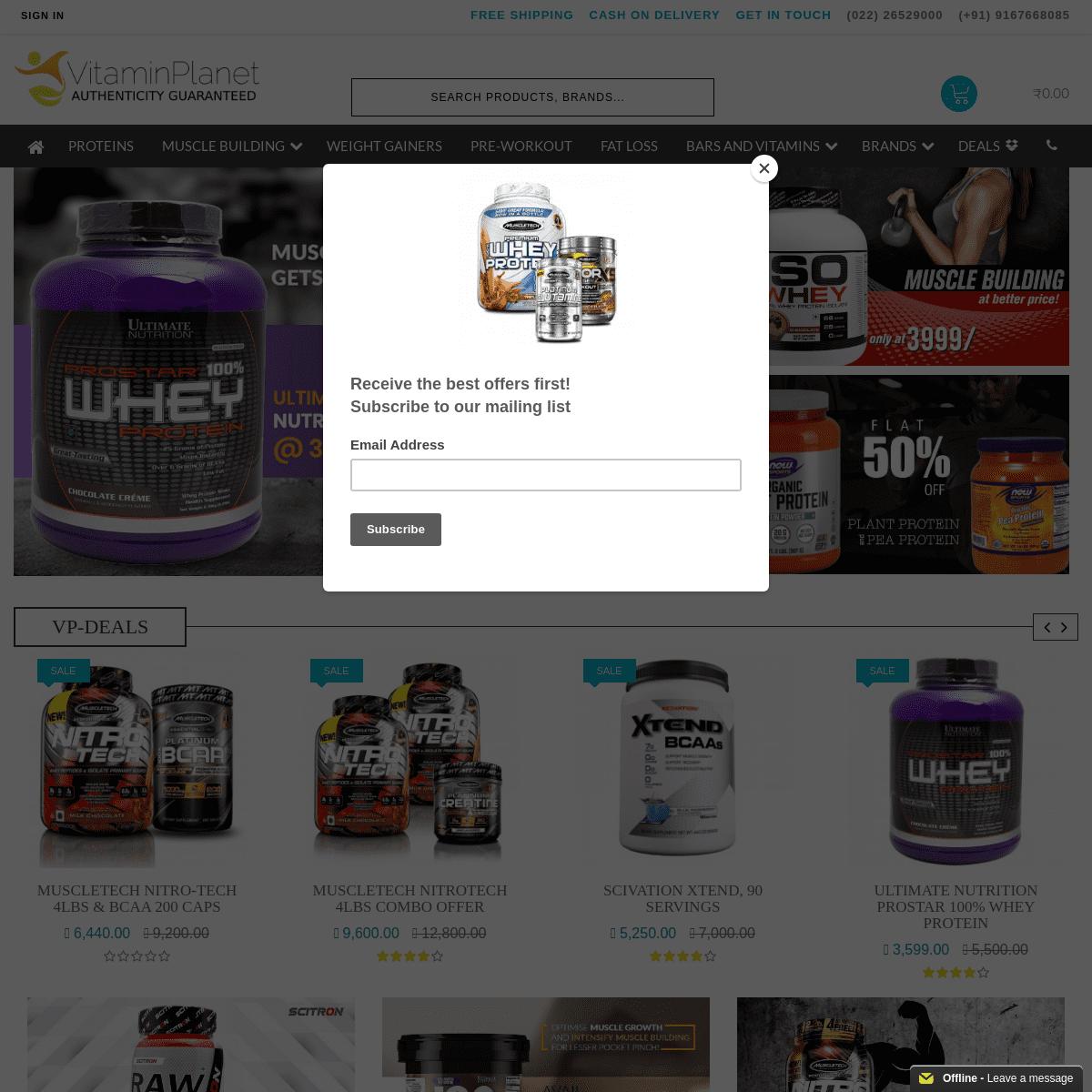 Online bodybuilding, sports nutrition supplements India - Vitamin Planet