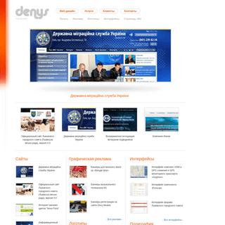 Denys Design Studio