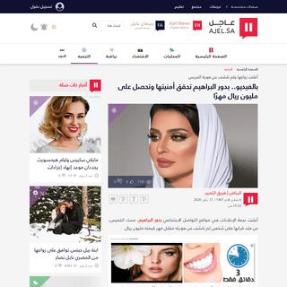بالفيديو والصور.. بدور البراهيم تعلن زواجها وتبوح بقيمة المهر