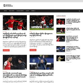 SPORTS MYANMAR - FOOTABALL NEWS WEBSITE