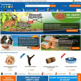 Online dierenwinkel - Alle dierenbenodigdheden - De Huisdiersuper.nl
