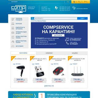 Інтернет-магазин електроніки, побутової та комп'ютерної техніки міст�